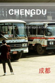 CHENGDU, 7 mei 1990 - Een busticket kopen in China gaat soms makkelijk en soms ben je er een dag mee bezig. Is het vandaag zo'n dag? Ja hoor, het is vandaag zo'n dag...