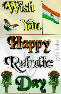 Independence Day Dp, Good Morning Saturday, Download Free Movies Online, Republic Day, Good Morning Images, Polymers, Festivals, Congratulations, Wish