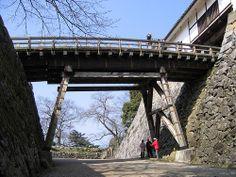 Tenbin Bridge
