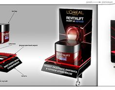 """Check out new work on my @Behance portfolio: """"Tестер- холдер Revtalift LOREAL"""" http://be.net/gallery/50805677/Tester-holder-Revtalift-LOREAL"""