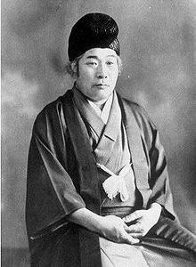出口王仁三郎 - Wikipedia