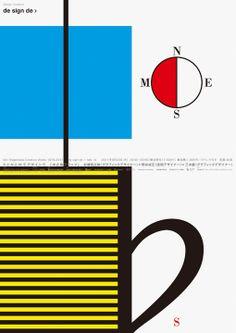 Simple Poster Design, Typo Design, Graphic Design Illustration, Timeline, Pattern Design, Identity, Cool Designs, Oriental, Palette
