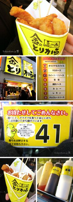 Kin-no-torikara -  street food spot along the Shibuya-center-gai that sells karaage aka. fried chicken.  pretty good for 280yen. You can get 1.5x for 380yen, and double the amount for 500yen. What's awesome is they have all sorts of condiments to add to your fried chicken. The toppings are all ranked by popularity so you can see which ones people like