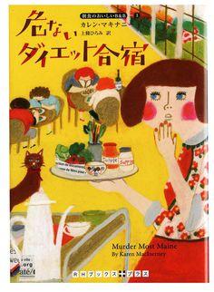 http://www.shibata-illust.com