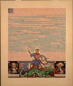"Labeled ""The Jewish Magna Carta,"" The Statute of Kalisz signed in 1264 by Boleslav the Pious, Grand Duke of Poland, affirmed civil liberties for Polish Jewry. Szyk's illustrated text of the document represents a landmark in political art and Szyk's heroic career. Library of Congress"