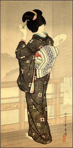 """""""Summer Rain at Beppu Hotspring"""", Hakuho Hirano (1879-1957) - 1936."""