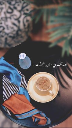 Cute Photography, Quotes About Photography, Coffee Jokes, Pastel Quotes, Coffee Flatlay, Ramadan Crafts, Quotes For Book Lovers, Snap Food, Love Quotes Wallpaper