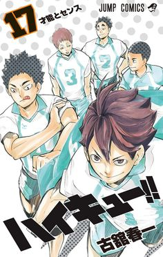 Find images and videos about manga, haikyuu and hinata on We Heart It - the app to get lost in what you love. Manga Haikyuu, Manga Art, Manga Anime, Anime Art, Vintage Anime, Wallpaper Animé, Poster Anime, Anime Cover Photo, Pinterest Instagram