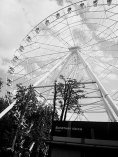 Колесо обозрения г.Ростов-на-Дону Ferris Wheel, Fair Grounds, Travel, Viajes, Destinations, Traveling, Trips