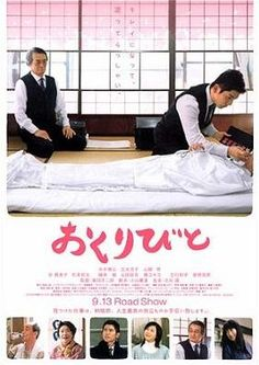Departures (おくりびと Okuribito?) is a 2008 Japanese drama film by Yōjirō Takita. It won the Academy Award for Best Foreign Language Film at the 81st Oscars in 2009 and the Japan Academy Prize for Picture of the Year at the 32nd Japan Academy Prize. The films concerns the historic Japanese encoffining ceremony (called a nōkan) in which professional morticians (納棺師 nōkanshi?) ritually dress and prepare bodies before they are placed in coffins.