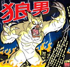 Werewolf by MichaelJLarson.deviantart.com on @DeviantArt