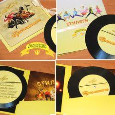 "Приглашения на вечеринку ""стиляги"" - Москва - Babyblog.ru"