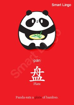 """What is the most famous Chinese animal? The panda, of course! Do you see how the panda in this picture is holding a plate? In Mandarin, """"pán"""" means """"plate"""" and it sounds like """"pan"""" from panda. Now you can order your food with this structure: """"wǒ yào yī pán …""""  So what do you want to order?"""
