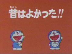 """(via baltan-av, abuf)"" 90 Anime, Surreal Collage, Japanese Aesthetic, My Emotions, Manga Characters, Typography Fonts, Doraemon, Vaporwave, The Dreamers"