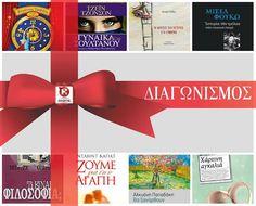 Διαγωνισμός από τις  Εκδόσεις Καλέντη με δώρο το βιβλίο της επιλογής τους σε τρεις (3) τυχερούς - http://www.saveandwin.gr/diagonismoi-sw/diagonismos-apo-tis-ekdoseis-kalenti-me-doro-to-vivlio-tis-epilogis-tous/