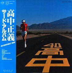 Masayoshi Takanaka - An Insatiable High Harvey Mason, Tower Of Power, Sound Studio, Jazz Funk, Lp Cover, Executive Producer, Japanese, Albums, Wallpapers