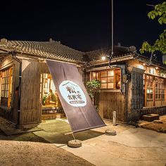 Cafe Shop Design, Store Design, Building Art, Building A House, Mini Cafe, Japanese Buildings, Food Truck Design, Cafe Style, Japanese Design