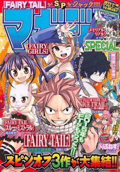Manga Art, Anime Art, Fairy Tail Manga, Blue Exorcist, Fairytail, Comics, Magazines, Zero, Gray