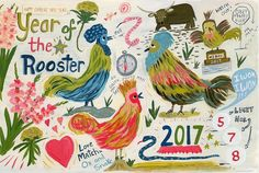 Galo, Happy Chinese New Year, Love Painting, Rooster, Birds, My Love, Gouache, Drawings, Watercolors