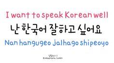 learn hangul I want to speak korean well although I think it would be 한국말 instread of 한국어 Korean Slang, Korean Phrases, Korean Quotes, Learn To Speak Korean, Learn Basic Korean, Korean Words Learning, Korean Language Learning, Learning Spanish, Learn Korean Alphabet