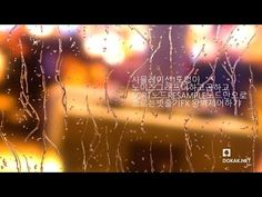 (63) HOUDINI 튜토리얼 - Rain Drops Effects (파일첨부) - YouTube