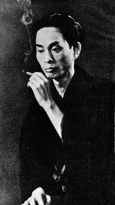 Yasunari Kawabata c1932 - Yasunari Kawabata - Wikipedia, the free encyclopedia