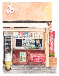 """A series of one hundred watercolor paintings for my project """"21 Days in  Japan: An Illustrative Study of Japanese Cuisine."""""""