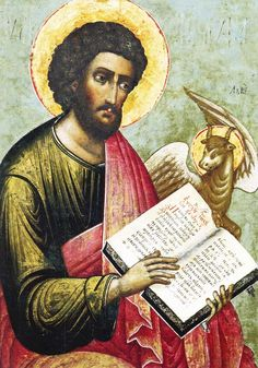 """Who wrote the books of Matthew and Mark. Early church fathers have said on many occasions that the Gospel of Matthew was written by Matthew. Papias said """"Matthew wrote the oracles in the H… Jesus Wife, Jews And Gentiles, Early Church Fathers, Book Of Matthew, Gospel Of Luke, Orthodox Icons, New Testament, Historian, Ancient History"""
