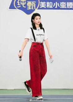 Song Qian, Victoria Song, Victoria Fashion, Harem Pants, Asian, Songs, Studio, People, Beautiful