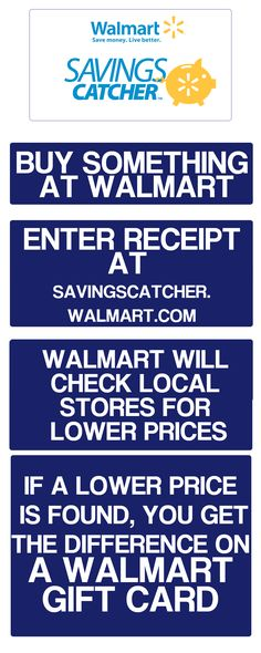 Have you tried this yet? Walmart has a new program called the Savings Catcher which allows you to get money back AFTER you've made a purchase. I can't believe more people aren't doing this!