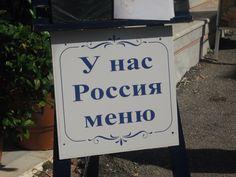 Вот так встречают туристов в ресторане на Крите :)