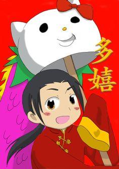 Chinese new year with China 「多嬉」(duo xi) : Be so much joy!  ☁️Chibidora☁️