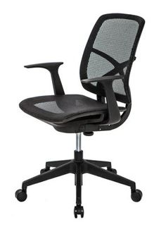 Shop Staples® for At The Office 9 Series Mesh Task Chair With Adjustable Arms and Action Technology, Black and enjoy everyday low prices, plus FREE shipping on orders over $39.99. http://www.staples.com/ATO-9-Series-Mesh-Task-Chair-With-Adjustable-Arms-and-Action-Technology/product_395744
