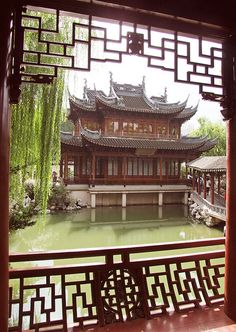 Old Quarter, Shanghai, China  | In China? try www.importedFun.com for Award Winning Kid's Science |