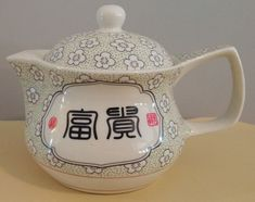 AUTHENTIC ORIENTAL Tea Pot Graphic Writing Picture Porcelain Screen Insert Small