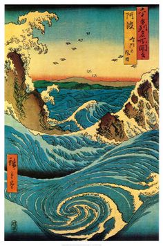 Hiroshige-State more than sixty attractions Zue - Awa Naruto windswell