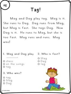 Free Reading Passages for Fluency and Comprehension - Short Vowel passages are perfect for kindergarteners!!