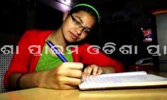 Prime Odisha News : ଆନ୍ତର୍ଜାତୀୟ କବିତା ପ୍ରତିଯୋଗିତାରେ ଓଡିଆ ଝିଅ ପ୍ରଥମ 1 News, News Channels, Good Things