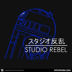 Studio Rebel from Ript Improve Yourself, Finding Yourself, Day Of The Shirt, My Neighbor Totoro, Rebel, Pop Culture, Graphic Tees, Starwars, Studio