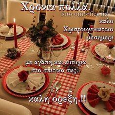 Tree Skirts, Christmas Tree, Holiday Decor, Teal Christmas Tree, Xmas Trees, Christmas Trees, Xmas Tree