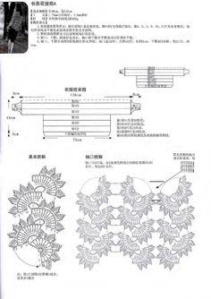 http://issuu.com/vlinderieke/docs/crochet_890dc19288fbd9