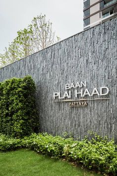 Landscape Gardeners Are Like Outside Decorators! Landscape At Baan Plai Haad Pattaya Entrance Signage, Outdoor Signage, Exterior Signage, Entrance Design, Fence Design, Landscape Walls, Landscape Architecture, Landscape Design, City Architecture