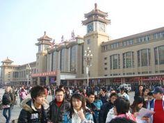 Peking Hauptbahnhof