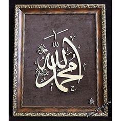 ALLAH c.c MUHAMMED a.s