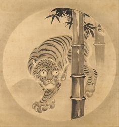 Tiger Emerging from Bamboo by Kanō Tsunenobu 1704.