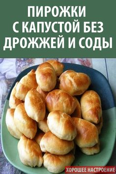 Cooking Spaghetti Squash, Russian Recipes, Baking Recipes, Food To Make, Bakery, Food And Drink, Yummy Food, Bread, Snacks