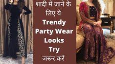 शादी में जाने के लिए ये Trendy Party Wear Looks जरूर Try करें | Top Tren... Party Wear Indian Dresses, Party Looks, How To Wear, Wedding, Train, Valentines Day Weddings, Weddings, Mariage, Marriage