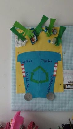 Stem Projects, Projects To Try, Earth Day, Preschool Crafts, Crafts To Make, Kindergarten, Recycling, Education, How To Make