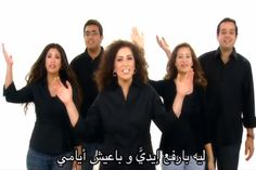 Un grupo copto canta el nombre más dulce  Los 21 cristianos decapitados por el ISIS pensaron lo mismo