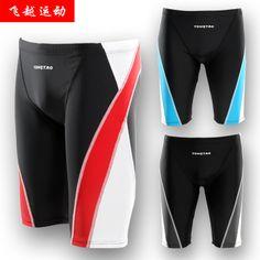 2014 New Black Athletic Swimwear For Men Male Swimming Trunks Swim Jammer